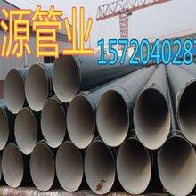 污水专用水泥砂浆防腐钢管厂家价格图片