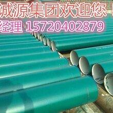 卫生级环氧粉末防腐钢管规格型号图片