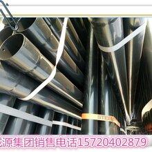 承插热浸塑复合钢管厂家大量现货图片
