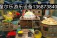 長沙兒童樂園廠家/株洲兒童樂園廠家/室內兒童樂園廠家/湖南兒童樂園生產廠家