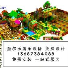 湖南怀化游乐设备厂家怀化儿童乐园厂家湖南淘气堡厂家湖南儿童游乐园厂家图片