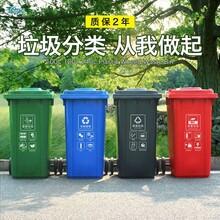 分類垃圾桶小區專用掛車式垃圾桶圖片