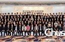 北京翰海拍卖大奖网页版征集藏品图片