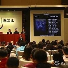 北京嘉德国际拍卖行征集名人字画吗?送拍流程图片