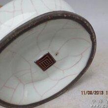 宋代哥窑开片瓷器怎样鉴定断代图片