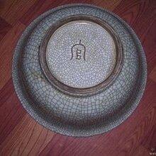 北京保利国际拍卖行瓷器征集部图片