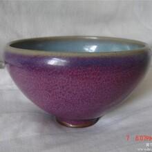 中國保利國際拍賣行征集明清官窯瓷器嗎?圖片