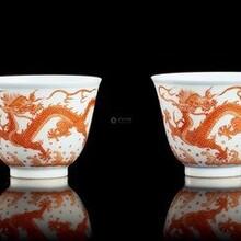 青海省瓷器拍卖行情图片