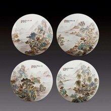 邹昆仑瓷板画成交的价格是多少图片