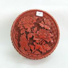在线拍卖漆器香盒价格怎么样图片