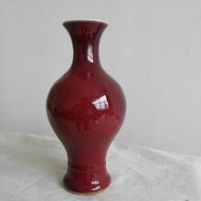 霁红釉橄榄瓶上门收购价格是多少图片