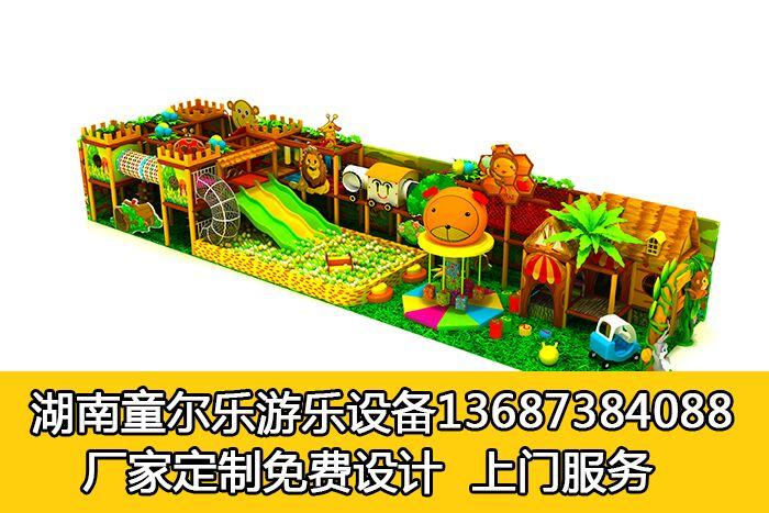 株洲儿童淘气堡厂家株洲儿童游乐园设备株洲室内游乐设备厂家-儿童