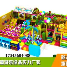 湖南室内大型蹦床厂家长沙新型蹦蹦床设备童尔乐图片