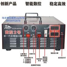 海龙海龙转换升压器低频机头图片