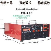 海龙升压器厂家海龙升压变频器升压器变频器图片