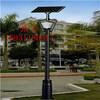 新闻:秦皇岛太阳能庭院灯带杆