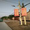 关关雎鸠,沧州太阳能路灯带杆
