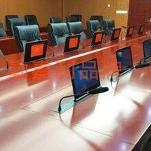 河南超高清QJL–BSM156电动翻转器超薄液晶升降终端遥控升降无纸化会议系统电子桌牌图片