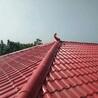北京大兴合成树脂瓦厂家批发别墅改造树脂瓦专业安装
