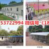 江西宜春铜鼓县宠物市场在哪