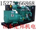 石家庄市井陉县2000KW工程发电机组出租,租赁24小时为您服务