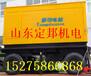 甘南藏族自治州發電機組品牌發電機出租商家在線