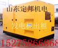 石家庄市鹿泉市三项发电机出租,工程发电24小时为您服务