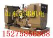 沈陽500KW柴油發電機組出租商家價格優惠