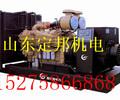沧州市河间市200千瓦发电机出租怎样选择