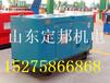 甘南藏族自治州合作1000KVA發電機出租,歡迎聯系