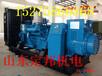 甘南藏族自治州韓國大宇大型發電機組出租商家在線