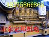甘南藏族自治州臨潭縣韓國大宇大型發電機組出租
