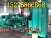 甘南藏族自治州發電機租賃公司,定邦機電價格優惠