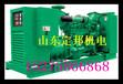 甘南藏族自治州發電機出租中心,高效快捷定邦機電為您服務