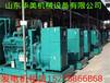 甘南藏族自治州發電機出租,價格優惠怎樣選擇