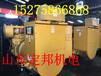 芜湖50千瓦发电机出租