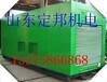 天津發電機出租與租賃價格優惠