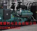 苏州静音式发电机600KW柴油发电机组