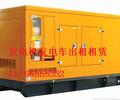 苏州低价出租发电机300KW康明斯柴油发电机组
