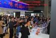 中国国际建筑五金紧固件展2018上海五金展