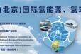 2018内燃机展第十七届中国国际内燃机及零部件展览会EngineChina