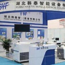 北京氢能源展,中国氢能源展,国际氢能源展,北京氢能源设备展