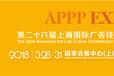 2018上海广告展_广告设备技术展_中国国际广告展