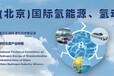 内燃机及零部件展区2018年内燃机展北京国家会议中心