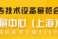 義烏電商展2019年微商大會