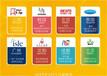 全球规模广告展2019上海国际广告设备展