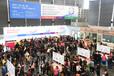 办公用品展2018年上海国际文具展
