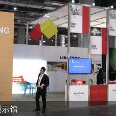 2019上海廣告展,2019上海廣印展,2019上海廣告節,2019春季廣告展