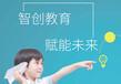 未来学校展会2018年重庆教育培训展