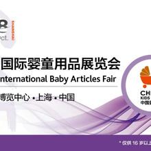 2019上海国际婴童用品展图片